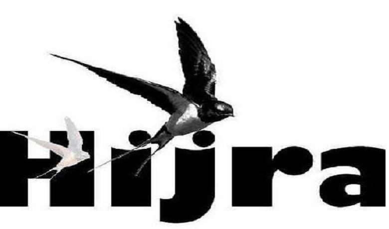 La CJH organise sa 2e école d'été Hijra du 23 au 27 juillet à Tanger