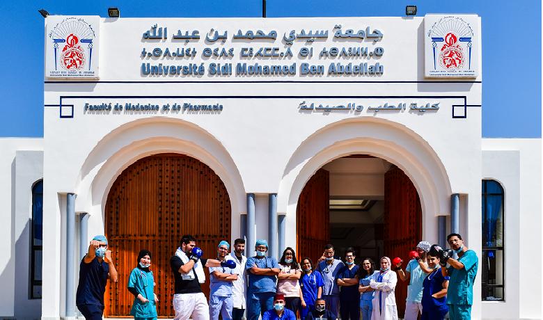 La 3e édition du SimCup Morocco du 20 au 23 juillet à Fès