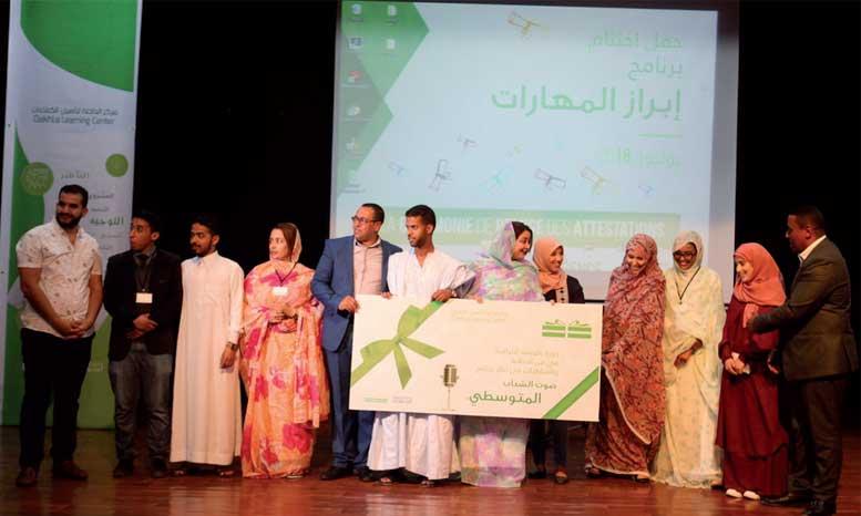 La remise des prix a eu lieu en présence de nombreux responsables en plus des membres du Centre de Dakhla et des acteurs locaux et régionaux