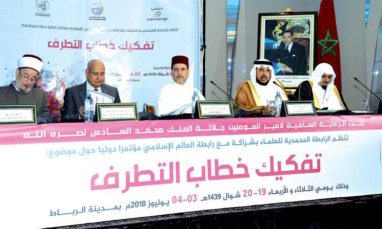 La Rabita Mohammadia des Oulémas se penche sur les moyens de déconstruire  le discours extrémiste