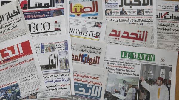 La Fédération marocaine des médias plaide pour la révision du cadre juridique du Conseil national de la presse