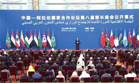 Les ministres des Affaires étrangères arabes  et chinois saluent les efforts de S.M. le Roi  en faveur de la défense de la ville d'Al-Qods