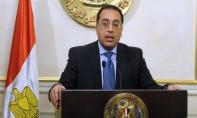 Egypte : Le nouveau gouvernement obtient la confiance du parlement