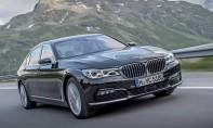 BMW Maroc lance sa gamme hybride