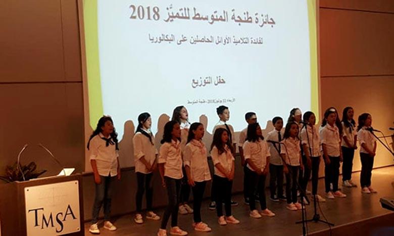La Fondation Tanger Med renforce son engagement de contribuer en concertation avec ses différents partenaires à l'amélioration du niveau scolaire et à récompenser les meilleurs élèves de la région». Ph : DR