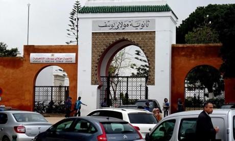 L'AREF de Rabat-Salé-Kénitra accompagne les bacheliers