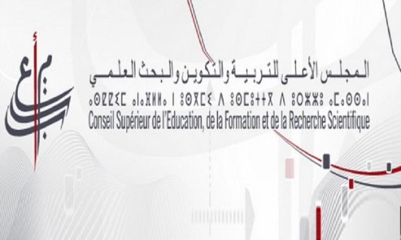Le Conseil supérieur de l'éducation tient sa 14e session ordinaire les 16 et 17 juillet