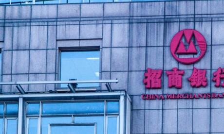 China Merchants Group, et d'autres investisseurs basés en Chine, contribueront pour jusqu'à 40% au fonds.