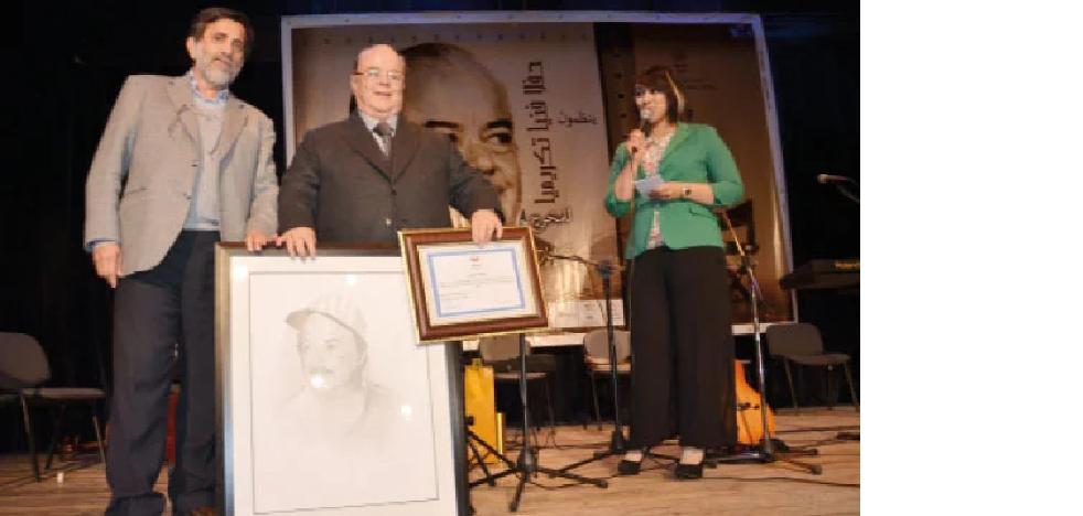 Abderrahmane Mouline (au centre), lors d'un hommage rendu par l'Association marocaine des instituts et universités ex-soviétiques.