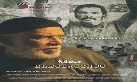 """""""Electrochoc"""": Premier court-métrage de Hicham Ibrahimi"""