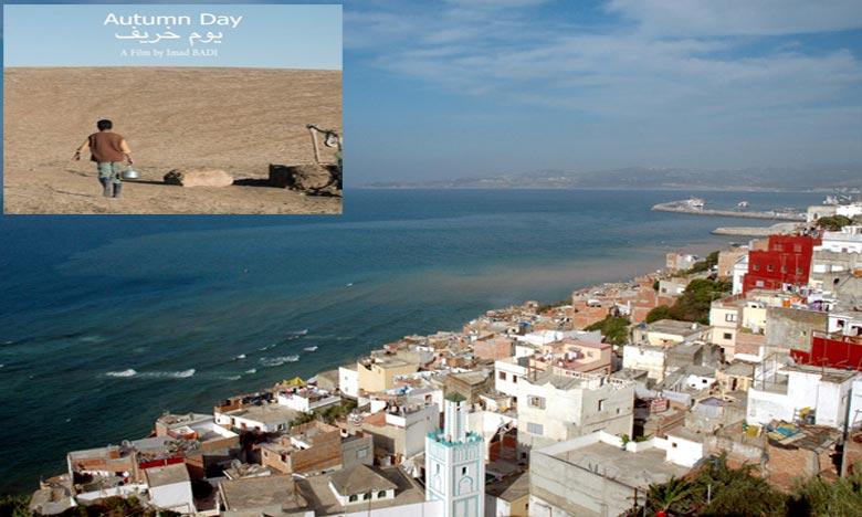 Quatre films marocains en lice pour le FCMMT