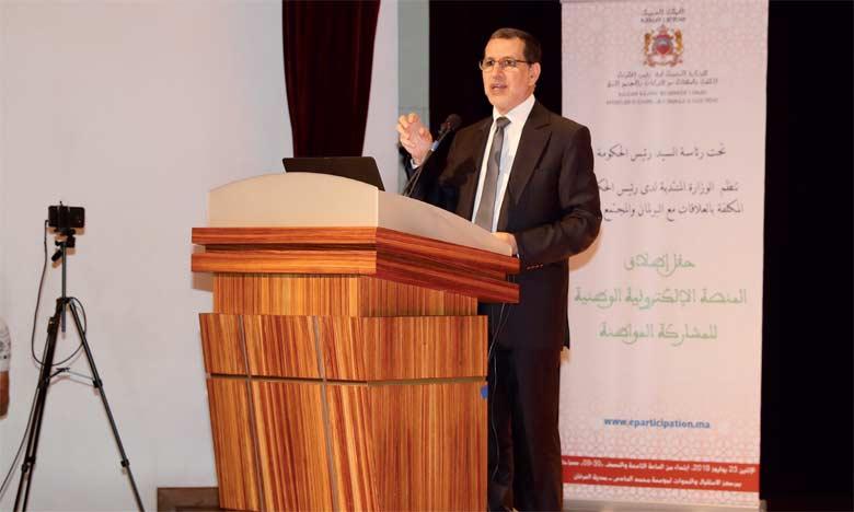 Le Chef du gouvernement Saâd Eddine El Otmani a présidé, le 23 juillet 2018 à Rabat, la cérémonie de lancement  du Portail électronique national de la participation citoyenne.                                                                                               Ph. MAP