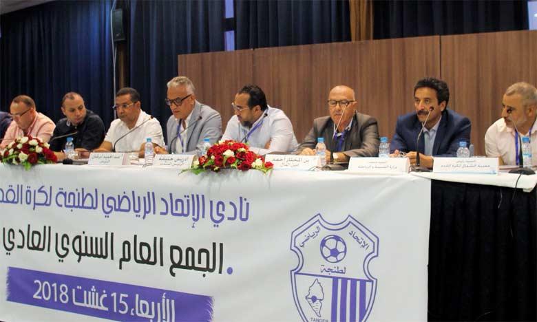 L'assemblée a été une occasion pour l'IRT de brandir fièrement son premier titre de champion du Maroc.