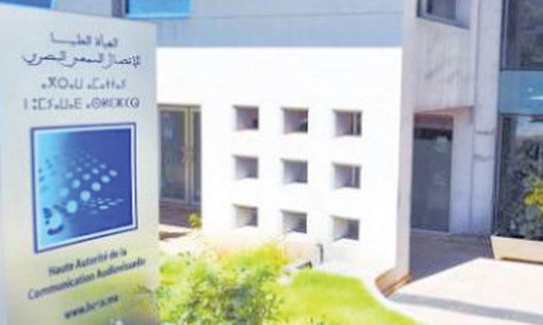 La HACA s'ouvre sur l'expérience médiatique du Liban