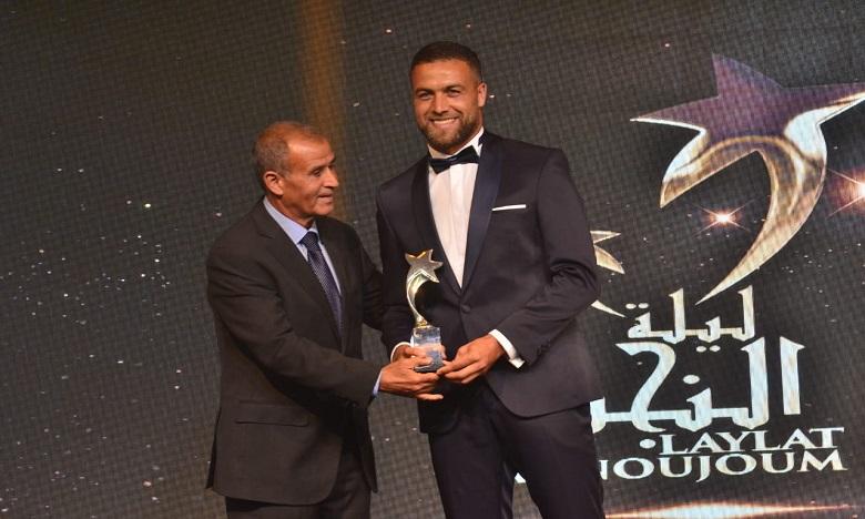 Abderrahmane El Houasli, meilleur gardien de but