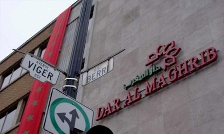 Le CCM de Montréal abrite la 2e édition des Journées culturelles Tijanes