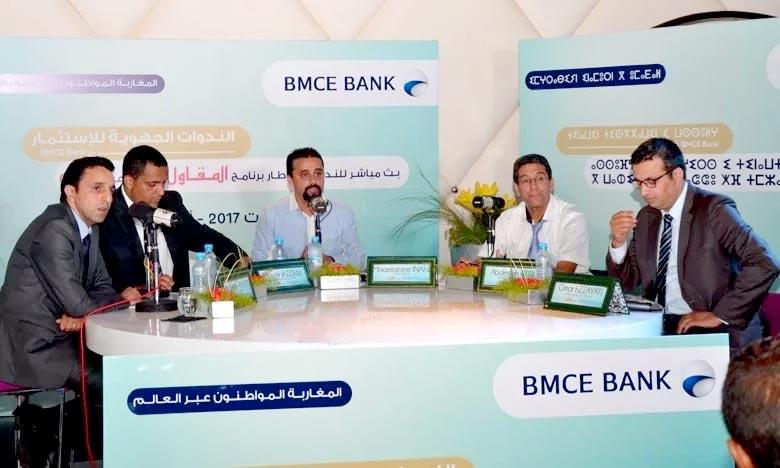 L'organisation de ce cycle de rencontres traduit l'engagement fort de la BMCE Bank vis-à-vis de ses clients à l'étranger . Ph : Archives
