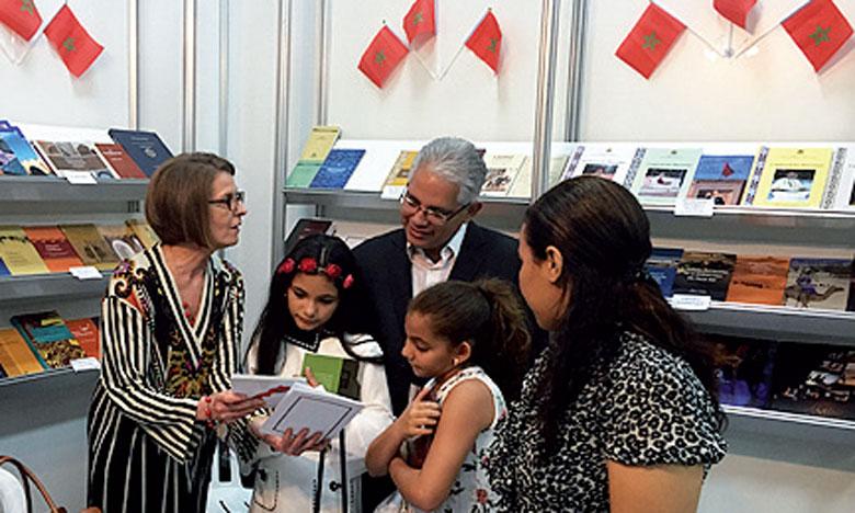 Le Maroc participe  au 14e Salon du livre