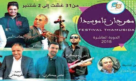 Des artistes marocains de renom  animeront durant trois jours la ville