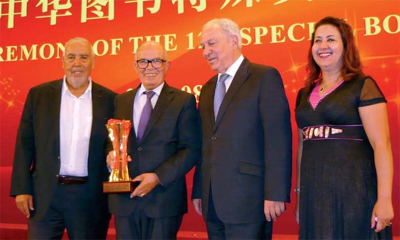 Fathallah Oualalou a reçu le prix pour son livre  «La Chine et nous… Répondre au second dépassement»                              Ph. MAP