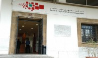 L'investissement au Maroc reprendra-t-il des couleurs ?