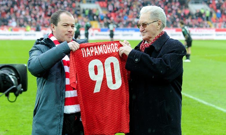 Alexei Paramonov est décédé à l'âge de 93 ans. Le Spartak Moscou exprime ses plus profondes et sincères condoléances à la famille et aux amis du joueur légendaire  Ph : DR