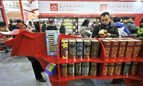 Le Maroc invité d'honneur du Salon international du Livre de Pékin