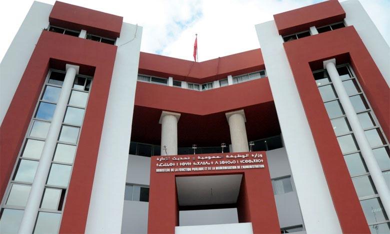 Le ministère de la Réforme de l'administration et de la Fonction publique annonce que les administrations publiques, les collectivités territoriales et les établissements publics chômeront du lundi 20 au jeudi 23 août. Ph : DR