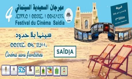 Quatorze films en lice au festival «Cinéma sans frontières»