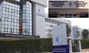La DGI et CIH Bank s'allient pour accélérer la restitution de l'IR
