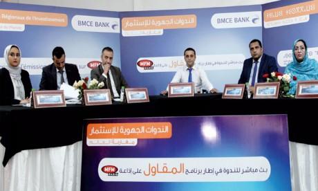 Séminaire régional de BMCE Bank  sur l'investissement au profit des MRE