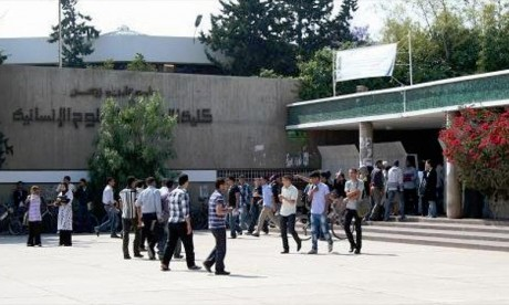 Université Ibn Zohr d'Agadir : 23.765  inscrits en 2018-2019