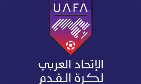 Report du match Wydad de Casablanca-Al Ahly de Tripoli