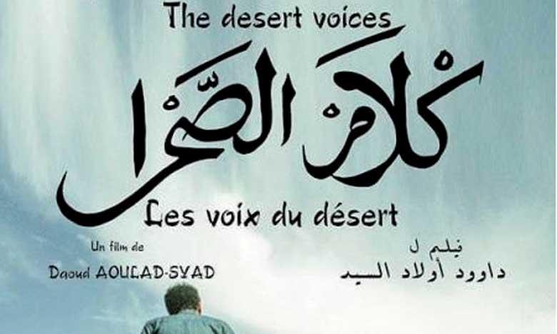 Quatre destins se rencontrant au Sahara