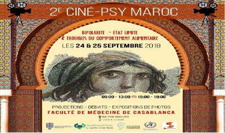 La 2e édition du Ciné Psy les 24 et 25 septembre à Casablanca