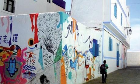 «Assilah-40 ans»: un ouvrage bahreïni dédié au parcours somptueux du  Moussem culturel international d'Assilah