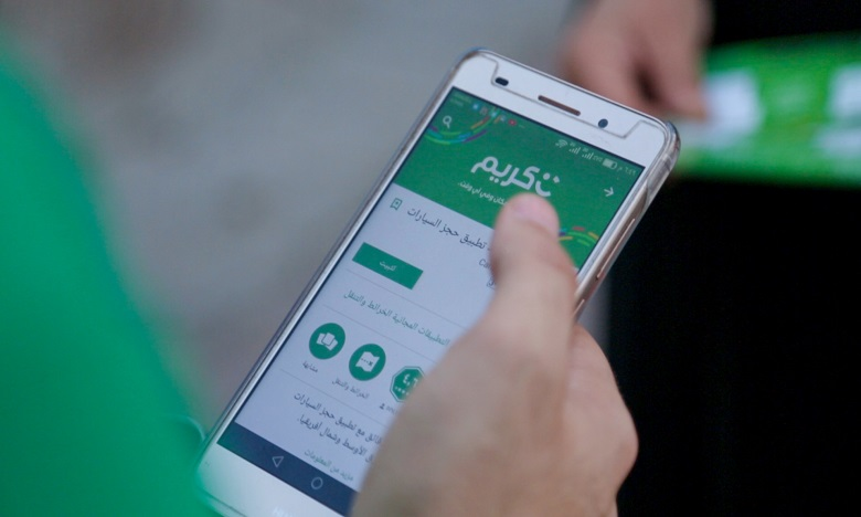 Careem s'associe à SOS Villages d'Enfants