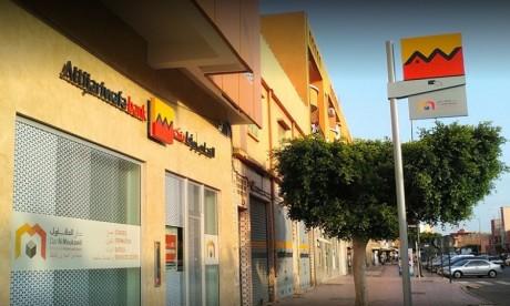 Attijariwafa bank : Deux centres Dar Al Moukawil à Fès et Meknès