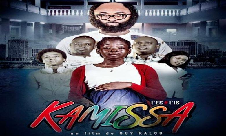 Guy Kalou, acteur et réalisateur ivoirien frappe fort avec sa nouvelle sortie au cinéma, «Kamissa», un film visant à sensibiliser sur le phénomène des grossesses en milieu scolaire. Ph : DR
