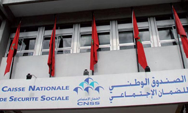 Administration électronique : La CNSS candidate au Prix e-mtiaz 2018