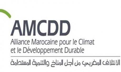 L'AMCDD organise une rencontre sur la finance climat