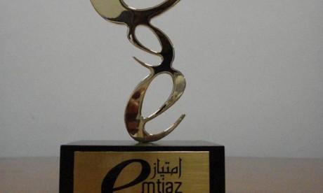 Administration électronique : L'AMEE candidate au Prix e-mtiaz 2018