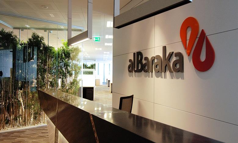 Le Maroc parmi les cibles d'Al Baraka Banking Group pour 2019