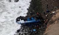 Collision mortelle entre deux autobus au Pérou