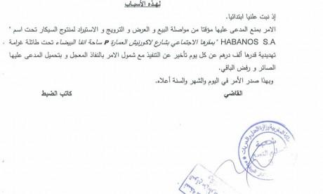 Habanos Maroc obtient  gain de cause dans son différend avec la SMT