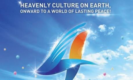 Le Sommet mondial sur  la paix du 17 au 19 septembre en Corée du Sud