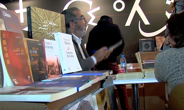 Khalil Hachimi Idrissi primé à Canberra