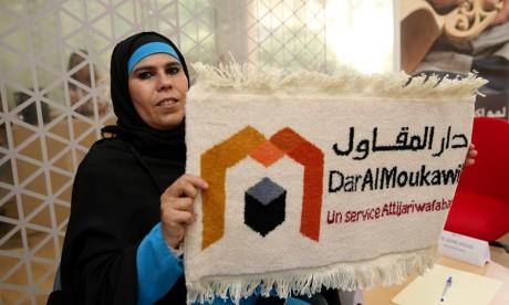 Attijariwafa bank : Premier bilan de Dar Al Moukawil