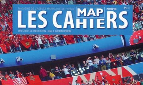 Les cahiers MAP: une édition  spéciale Coupe du monde