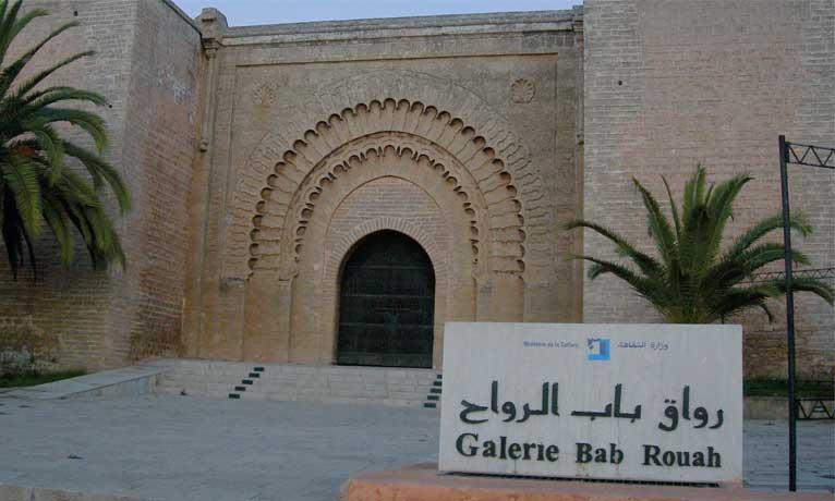 La 2e édition de «Visages, Culture espagnole  aujourd'hui» démarre le 6 septembre à Rabat